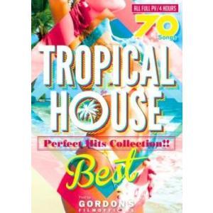 【洋楽DVD・MixDVD】Tropical House Best / Gordon S Film[M便 6/12] mixcd24