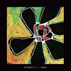 【洋楽CD・MixCD】Ez Does It 3 / Grigri[M便 1/12]|mixcd24