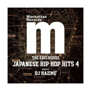 日本語ラップ・ヒップホップ【MixCD】Manhattan Records The Exclusives Japanese Hip Hop Hits Vol.4 / DJ Hazime[M便 2/12]|mixcd24