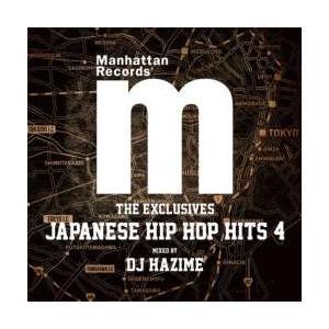 日本語ラップ・ヒップホップ【MixCD】Manhattan Records The Exclusiv...