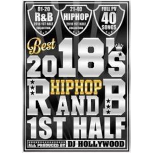 【洋楽DVD・MixDVD】Best 2018's HIPHOP R&B 1st Half / DJ Hollywood[M便 6/12] mixcd24