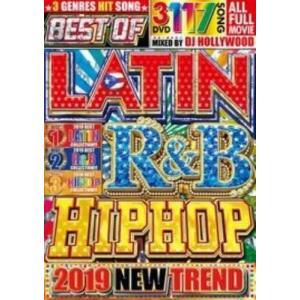ラテン ヒップホップ 2019 CNCO トラビス スコット PV【洋楽DVD・MixDVD】Best Of Latin R&B HIPHOP 2019 New Trend / DJ Hollywood[M便 6/12] mixcd24