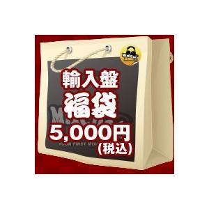【即日発送対象外】☆★輸入盤Mix★☆50枚入りで5,000円(税込)!!![M便 12/12] mixcd24