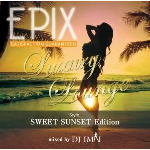 スウィート・サンセット・リゾート・メロウ【洋楽 MixCD】Epix -Luxury Lounge Style Sweet Sunset Edition- / DJ Imai[M便 2/12]|mixcd24