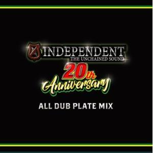 【洋楽CD・MixCD】Independent 20th Anniversary All Dub Plate Mix / Independent[M便 2/12]|mixcd24