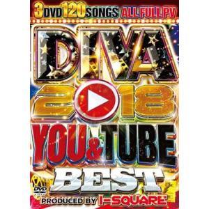 【洋楽DVD・MixDVD】Diva 2018 You & Tube Best / I-Square[M便 6/12] mixcd24
