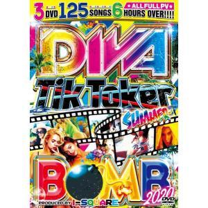 超人気シリーズ ティックトック 夏曲 業界最速 最高画質 最高音質 3枚組 洋楽DVD MixDVD Diva TikToker Summer Bomb! 2020 / I-Square[M便 6/12]|mixcd24