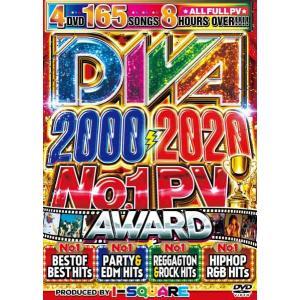 2000年代 洋楽PV集 永久保存版 20年間 洋楽DVD MixDVD Diva 2000-2020 No.1 PV Award / I-Square[M便 6/12] mixcd24