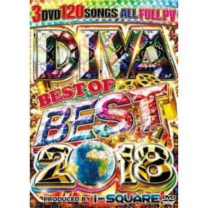 【洋楽DVD・MixDVD】Diva Best Best Of Best 2018 / I-Square[M便 6/12] mixcd24