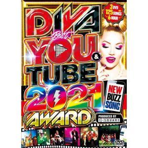2021 絶対王者シリーズ ユーチューブ ヒット曲 洋楽DVD MixDVD Diva Best You & Tube 2021 -New Buzz Song Award- / I-Square[M便 6/12] mixcd24