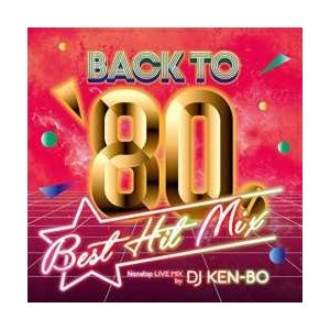 【MixCD】Back To 80s Party Mix Vol.2 / DJ Ken-bo[M便 2/12]【MixCD24】|mixcd24