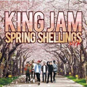 【洋楽CD・MixCD】King Jam Spring Shellings Mix / King Jam[M便 1/12]