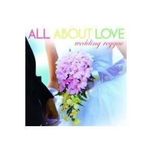 【MixCD】【洋楽】All About Love -Wedding Reggae- / Koyashi Haikyu [M便 2/12]|mixcd24