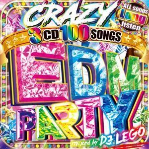 【洋楽CD・MIX CD】Crazy EDM Party / DJ Lego[M便 2/12]|mixcd24