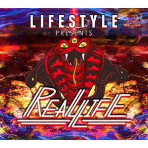 ライフスタイル Life Style コンピレーション アルバム レゲエ【CD】Real Life / Life Style[M便 2/12] mixcd24