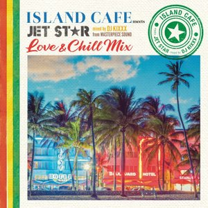 ラヴァーズレゲエ アイランド リゾート 洋楽CD MixCD Island Cafe meets Jet Star -Love & Chill Mix- / DJ Kixxx from Masterpiece Sound[M便 1/12]の画像