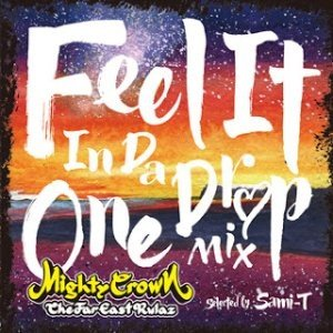 【CD・MixCD】Feel It In Da One Drop Mix / selected by Sami-T for Mighty Crown[M便 2/12]|mixcd24