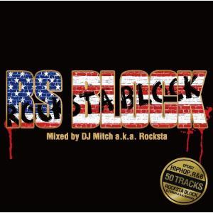 【洋楽CD・MixCD】Epix 07 -Rocksta Block / DJ Mitch a.k.a. Rocksta[M便 2/12]|mixcd24