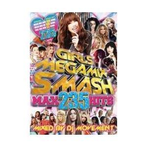 洋楽・PV集・ガール【MixCD】【DVD】Girls Me...