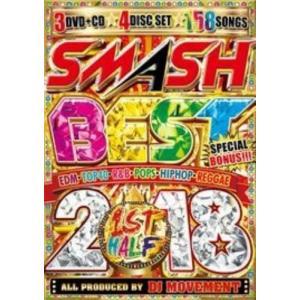 【洋楽DVD・MixDVD】Smash Best 2018 1st Half / DJ Movement[M便 6/12] mixcd24