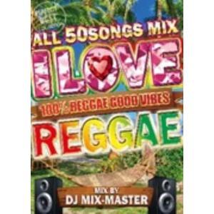 【洋楽DVD・MixDVD】I Love Reggae / DJ Mix-Master[M便 6/12]|mixcd24