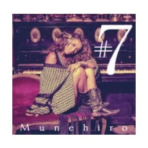 レゲエ・ラブソング・ミニアルバム・ムネヒロ【CD】#7 / Munehiro[M便 2/12] mixcd24