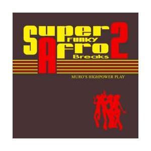 【MixCD】【洋楽】アフリカの知られざる音源の数々!!!Super Funky Afro Breaks 2 / Muro[M便 1/12]|mixcd24