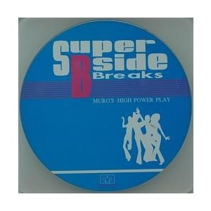 ムロ ヒップホップ クラシック【MixCD・MIX CD】Super B-Side Breaks / Muro[M便 1/12]|mixcd24