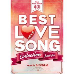 【洋楽DVD・MixDVD】Best Love Song Collection / DJ Newlar[M便 6/12]|mixcd24
