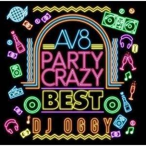 洋楽・EDM・パーティー・ポップス【MixCD】Party Crazy Best / DJ Oggy[M便 2/12]|mixcd24