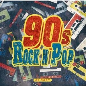 ロック・ポップ・ボンジョビ【洋楽CD・MixCD】90s Rock n Pop -Hyped Up Official Mix- / DJ Oggy[M便 2/12]|mixcd24