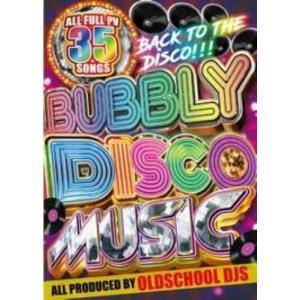 【洋楽DVD・MixDVD】Bubbly Disco Music / Oldschool Djs[M便 6/12]|mixcd24