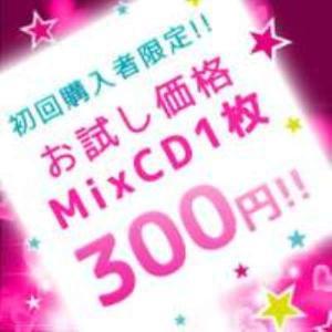 【MixCD】お試し価格でMixCD1枚300円!!HipHop・R&B・Pop・ヒップホップ・ポップ・ヒット曲・永遠の名曲【洋楽】[M便 1/12] mixcd24