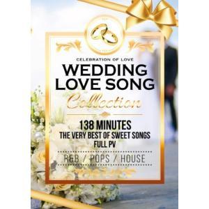 【洋楽DVD・MixDVD】Wedding Love Song Collection / V.A[M便 6/12]|mixcd24