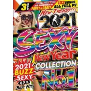2021 セクシー PV集 レディーガガ アリアナグランデ 洋楽DVD MixDVD 2021 Sexy New Year Collection No.1 / Party★Crazy[M便 6/12]|mixcd24