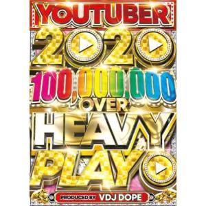 洋楽DVD 累計1000億再生越え YOUTUBE 歴代&最新 洋楽DVD MixDVD You Tuber 100,000,000 Over Heavy Play 2020 / VDJ Dope[M便 6/12] mixcd24