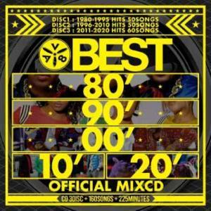 40年間 永久保存版ベスト 全150曲 ノンストップミックス 洋楽CD MixCD Best 80' 90' 00' 10' 20' -Official MixCD- / AV8 All DJ's[M便 2/12]|mixcd24