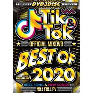 2020 3枚組 洋楽PV ティックトック 流行曲 ベスト 洋楽DVD MixDVD Tik&Tok -Best Of 2020- Official MixDVD / AV8 All DJ's[M便 6/12]|mixcd24