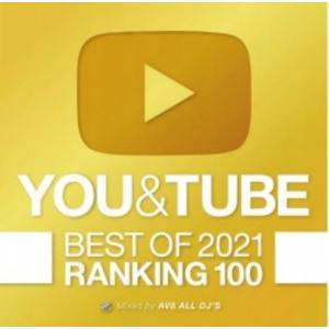洋楽 人気曲 ユーチューブ 2021 洋楽DVD MixDVD You & Tube Best Of 2021 Ranking 100 / AV8 All DJ'S[M便 2/12] mixcd24