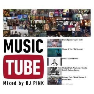 【洋楽CD・MixCD】Music Tube / DJ Pink[M便 2/12] mixcd24
