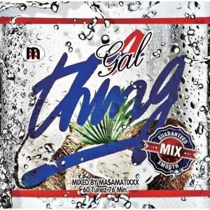 【洋楽CD・洋楽 MixCD】Gal Thing Vol.7 / DJ Ma$amatixxx[M便 2/12]|mixcd24