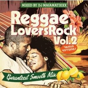 【洋楽CD・MixCD】Reggae Lovers Rock Vol.2 / DJ Ma$amatixxx[M便 2/12]|mixcd24