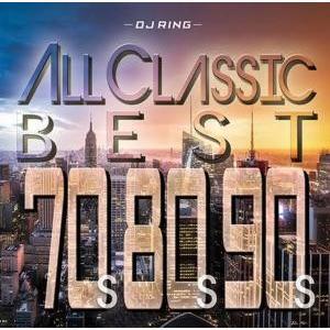 【洋楽CD・MixCD】All Classics Best -70's 80's 90's- / DJ Ring[M便 2/12]|mixcd24