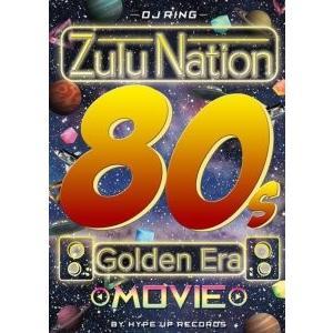 80年代・ヒップホップ・R&B【洋楽DVD・MixDVD】Zulu Nation 80s Golden Era / DJ Ring[M便 6/12]|mixcd24