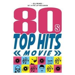 80年代・ダンス・ポップ・ディスコ【洋楽DVD・MixDVD】80s Top Hits Movie / DJ Ring[M便 6/12]|mixcd24