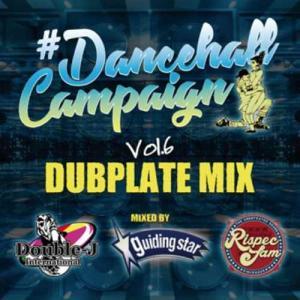 【洋楽CD・MixCD】#Dancehall Campaign Dubplate Mix / Rispec Jam, Guiding Star, Double J International[M便 1/12]|mixcd24