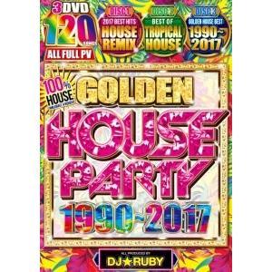 永久保存版・ハウス【洋楽DVD・MixDVD】Golden House Party 1990-2017 / DJ★Ruby[M便 6/12] mixcd24