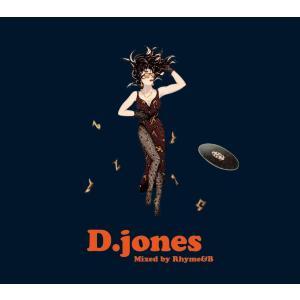 R&B ソウル ヒップホップ サンプリングソース CD MixCD D.jones / RHYME&B[M便 2/12] mixcd24