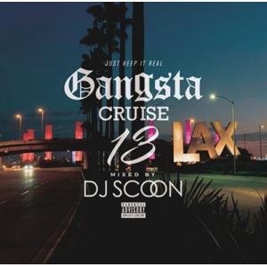 ウェッサイ・ウエストコースト:id_scon:id_scon_Gangsta:id_driving:...