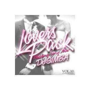 【MixCD】【洋楽】Lovers Pack Vol.10 -Wedding Song Mix- / DJ Simba <SNBCD-65>[M便 2/12]|mixcd24